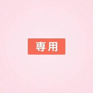 613,810 A4黒フレーム 全品送料無料様(写真額縁)