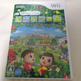 ニンテンドウ(任天堂)の街へいこうよ どうぶつの森 Wii(家庭用ゲームソフト)