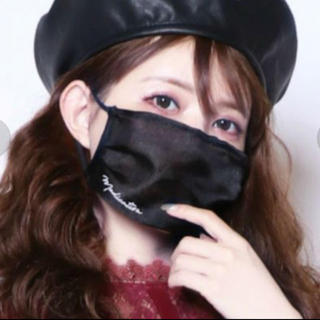 イートミー(EATME)のEATME オーガンジーマスクカバー ブラック マスク(その他)
