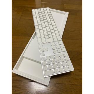 アップル(Apple)のApple magic keyboard テンキー付 の販売です。送料無料(PC周辺機器)
