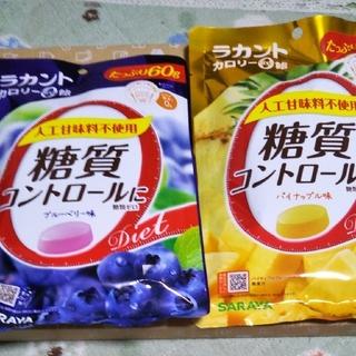 ☆専用 糖質コントロール飴 2点&酵素のど飴(菓子/デザート)