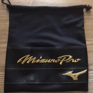 ミズノ(MIZUNO)のミズノプロ グローブ グラブ 袋 オーダー 硬式 軟式 グラブケース (グローブ)