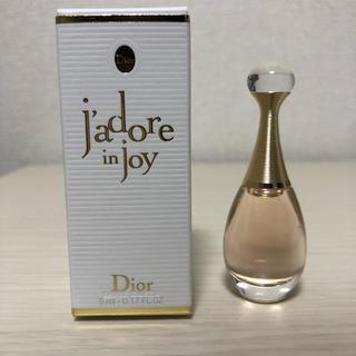ディオール(Dior)の【新品未使用】Dior ディオール ジャドール ミニ 5ml(香水(女性用))