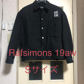 ラフシモンズ(RAF SIMONS)のラフシモンズ19aw ビッグフィットデニムジャケット(Gジャン/デニムジャケット)