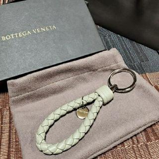 ボッテガヴェネタ(Bottega Veneta)の新品未使用   Bottega veneta  ボッテガ キーリング(キーケース)