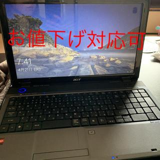 エイサー(Acer)のACER ノートパソコン Windows10 DVD見れます。(ノートPC)