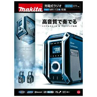 マキタ(Makita)の新品未使用☆マキタ充電式ラジオMR113B黒(その他)