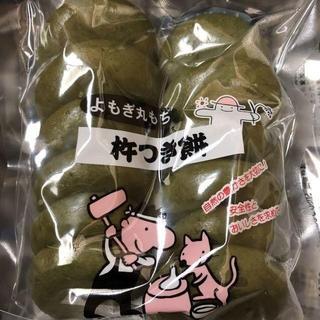 庄内ファーム よもぎ餅 丸餅 500g×4袋(米/穀物)