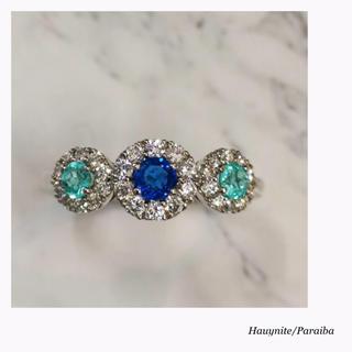 プラチナ950アウイナイト/パライバトルマリン/ ダイヤモンドリング(リング(指輪))