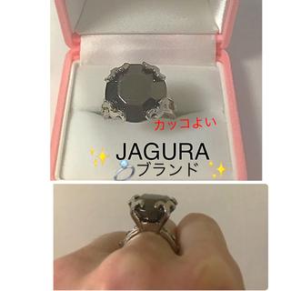 JAGURA リング 指輪  BIC♦︎(リング(指輪))