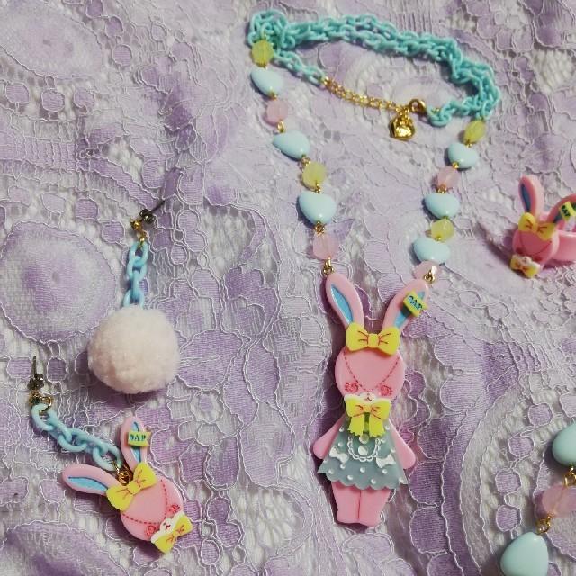 Angelic Pretty(アンジェリックプリティー)の激レア リリカルバニーセット レディースのアクセサリー(その他)の商品写真