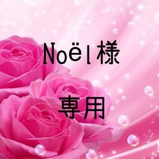 Noël様専用  お米 令和元年愛媛県産あきたこまち 玄米 10kg・黒米800(米/穀物)