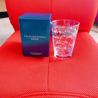 ロクシタン(L'OCCITANE)のロクシタン グラス(グラス/カップ)