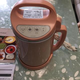 ドウシシャ(ドウシシャ)のスープメーカー 離乳食 ダイエット スムージー(調理機器)