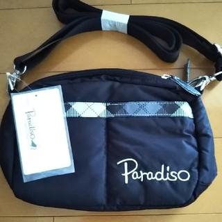 パラディーゾ(Paradiso)の新品、未使用品 Paradiso 黒 ショルダーバッグ(ショルダーバッグ)