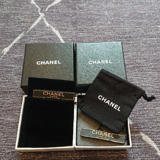 シャネル(CHANEL)のCHANEL シャネル 空き箱 2個セット(ショップ袋)