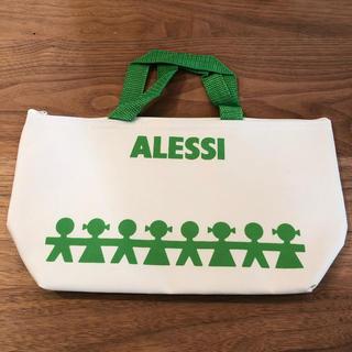 アレッシィ(ALESSI)のレア非売品☆アレッシィALESSI☆保冷トートバッグ☆緑男の子女の子(トートバッグ)