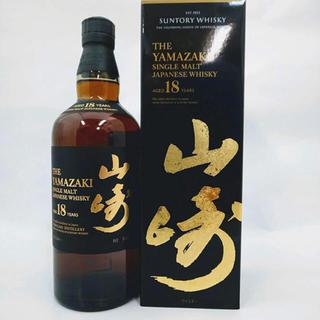 専用    山崎18年 最安値(ウイスキー)