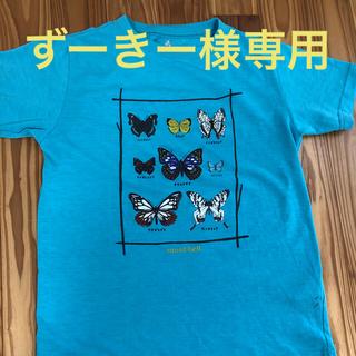 モンベル(mont bell)のモンベル 130 Tシャツ ブルー 蝶 (Tシャツ/カットソー)