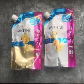 パンテーン(PANTENE)のパンテーン シャンプー&コンディショナー 詰替特大サイズ(コンディショナー/リンス)