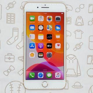 アイフォーン(iPhone)の 【A】iPhone7 Plus/32/SIMフリー(スマートフォン本体)