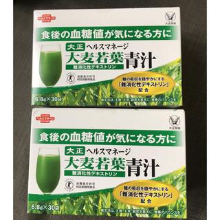 タイショウセイヤク(大正製薬)の大正製薬 大麦若葉 青汁(青汁/ケール加工食品)