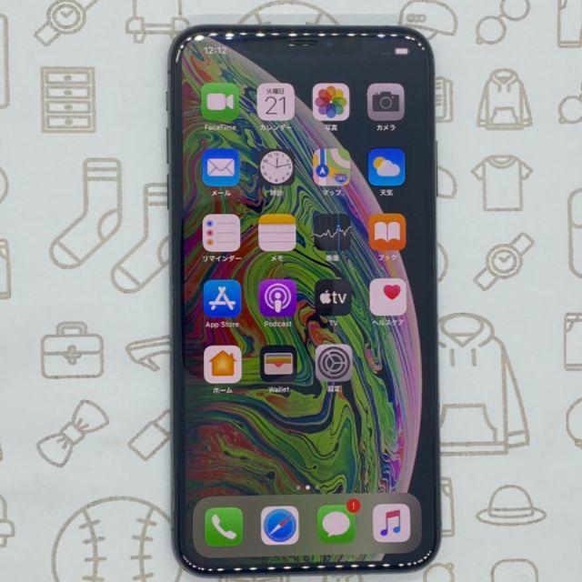 iPhone(アイフォーン)の 【A】iPhoneXS Max/256/SIMフリー スマホ/家電/カメラのスマートフォン/携帯電話(スマートフォン本体)の商品写真