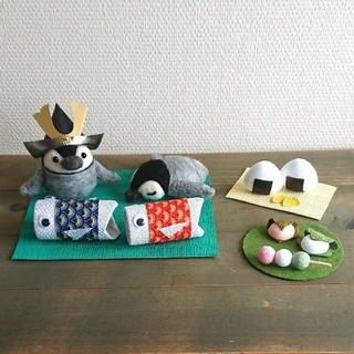 【サイボーグ様専用】鯉のぼりの置物 & ディスプレイスタンド「蛍」 (インテリア雑貨)