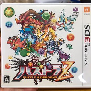 ニンテンドー3DS(ニンテンドー3DS)のパズドラZ 3DS  攻略本セット(携帯用ゲームソフト)