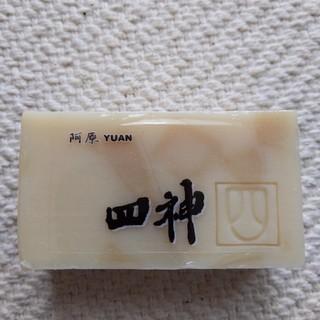 阿原(YUAN)四神石鹸(ボディソープ/石鹸)