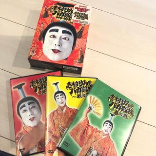 志村けん バカ殿様 志村けんのバカ殿様 DVD(お笑い芸人)
