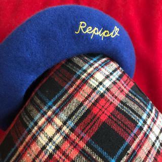 レピピアルマリオ(repipi armario)の最終価格 repipi armario ベレー帽 フリー(帽子)