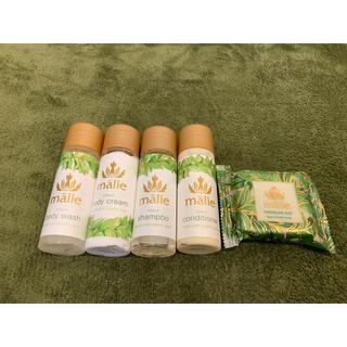 マリエオーガニクス(Malie Organics)のMalie Organics トライアルセット(コケエの香り)(サンプル/トライアルキット)