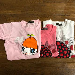 アラシ(嵐)の大野くんデザインTシャツセット(Tシャツ/カットソー)