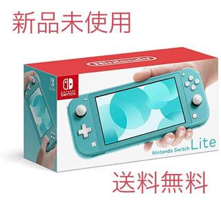 ニンテンドースイッチ(Nintendo Switch)のNintendo Switch lite ターコイズ  本体 新品未開封(携帯用ゲーム機本体)