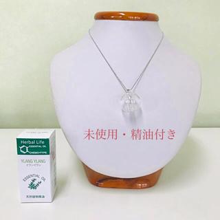 生活の木 - アロマネックレス&精油セット【未使用】