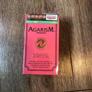 アカラン モイスチャライザー AGARISM  20g 値下げ(フェイスクリーム)