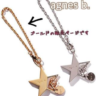 アニエスベー(agnes b.)のギフトにも♡アニエスベーキーリングバッグチャーム/星ゴールド(チャーム)