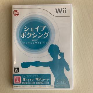 シェイプボクシング Wiiでエンジョイダイエット! Wii(家庭用ゲームソフト)