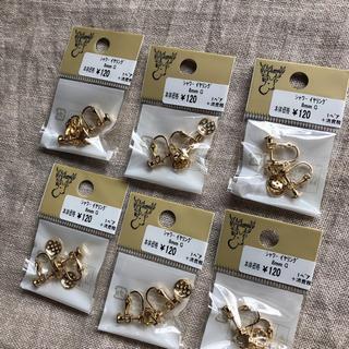 キワセイサクジョ(貴和製作所)の貴和製作所 シャワーイヤリング 6組(イヤリング)