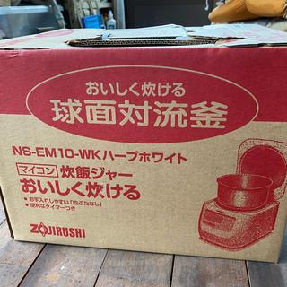 ゾウジルシ(象印)の【新品、未使用品】象印マイコン炊飯ジャー NS-EM10-WK(炊飯器)