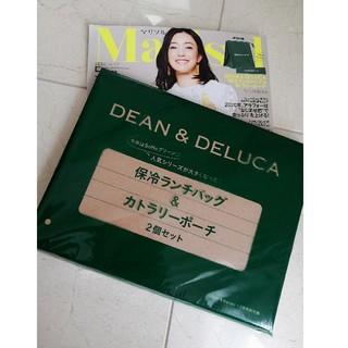 ディーンアンドデルーカ(DEAN & DELUCA)のマルソル、DEAN&DELUCA付録(ポーチ)