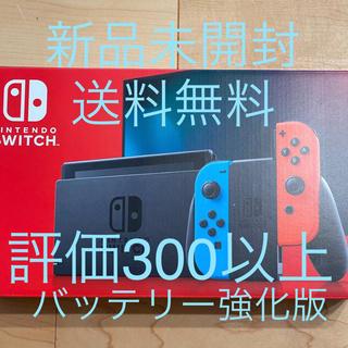 ニンテンドースイッチ(Nintendo Switch)の新品未開封 Nintendo Switch ネオンカラー 本体(家庭用ゲーム機本体)