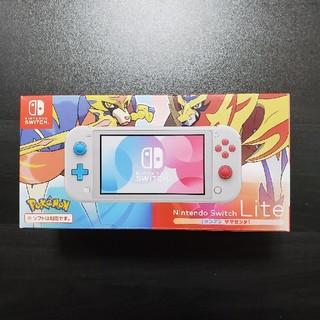 ニンテンドースイッチ(Nintendo Switch)の新品 Nintendo Switch Lite ザシアン ザマゼンタ 送料無料(家庭用ゲーム機本体)