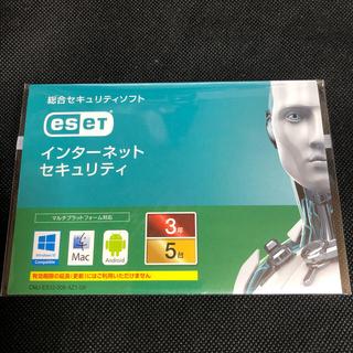 ESETインターネットセキュリティ(最新)5台3年 カード版 新品未開封
