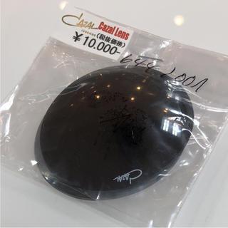 カザール(CAZAL)のカザール 644専用 (モデル644対応品) 純正レンズ CAZAL ロゴ有(サングラス/メガネ)