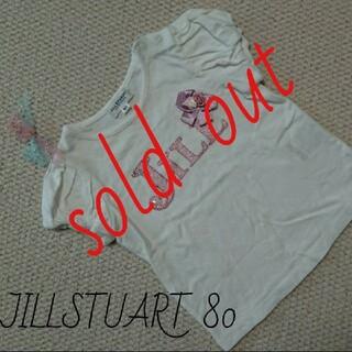 ジルスチュアートニューヨーク(JILLSTUART NEWYORK)のNo.055【80】中古 ジルスチュアート Tシャツ(Tシャツ)