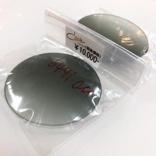 カザール(CAZAL)のカザール 644 専用レンズ 純正品 グリーン レンズ 正規品 新品 サングラス(サングラス/メガネ)