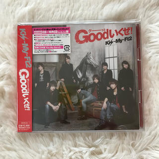 キスマイフットツー(Kis-My-Ft2)のKis-My-Ft2 Goodいくぜ! 初回限定 Kis-My-Zero盤 CD(アイドルグッズ)