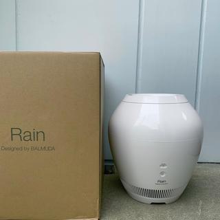バルミューダ(BALMUDA)のBALMUDA rain バルミューダ  加湿器  ERN-1000SD(加湿器/除湿機)